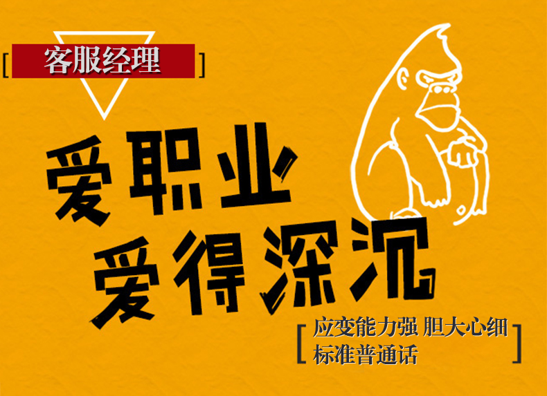 http://img.meipin365.cn/data/upload/mall/article/05351307543639708.jpg